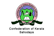 Confederation of Kerala sahodayas